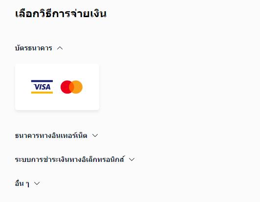 olymp-trade-bankcard