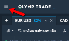 forex-olymp-trade-2