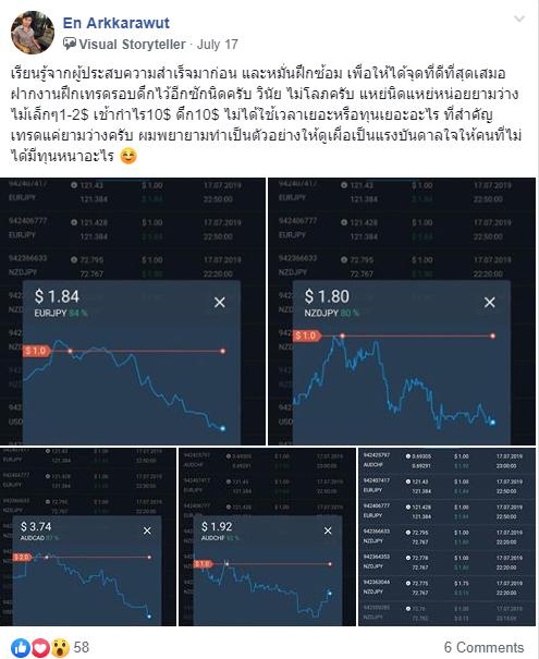 olymp-trade-thai-response-9