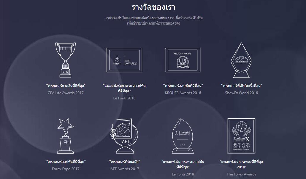 olymp-trading-website-5
