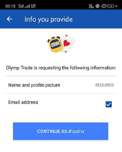 olymp-trade-facebook-login-13