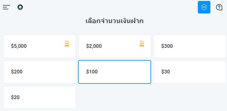 olymp-tade-bonus-amount