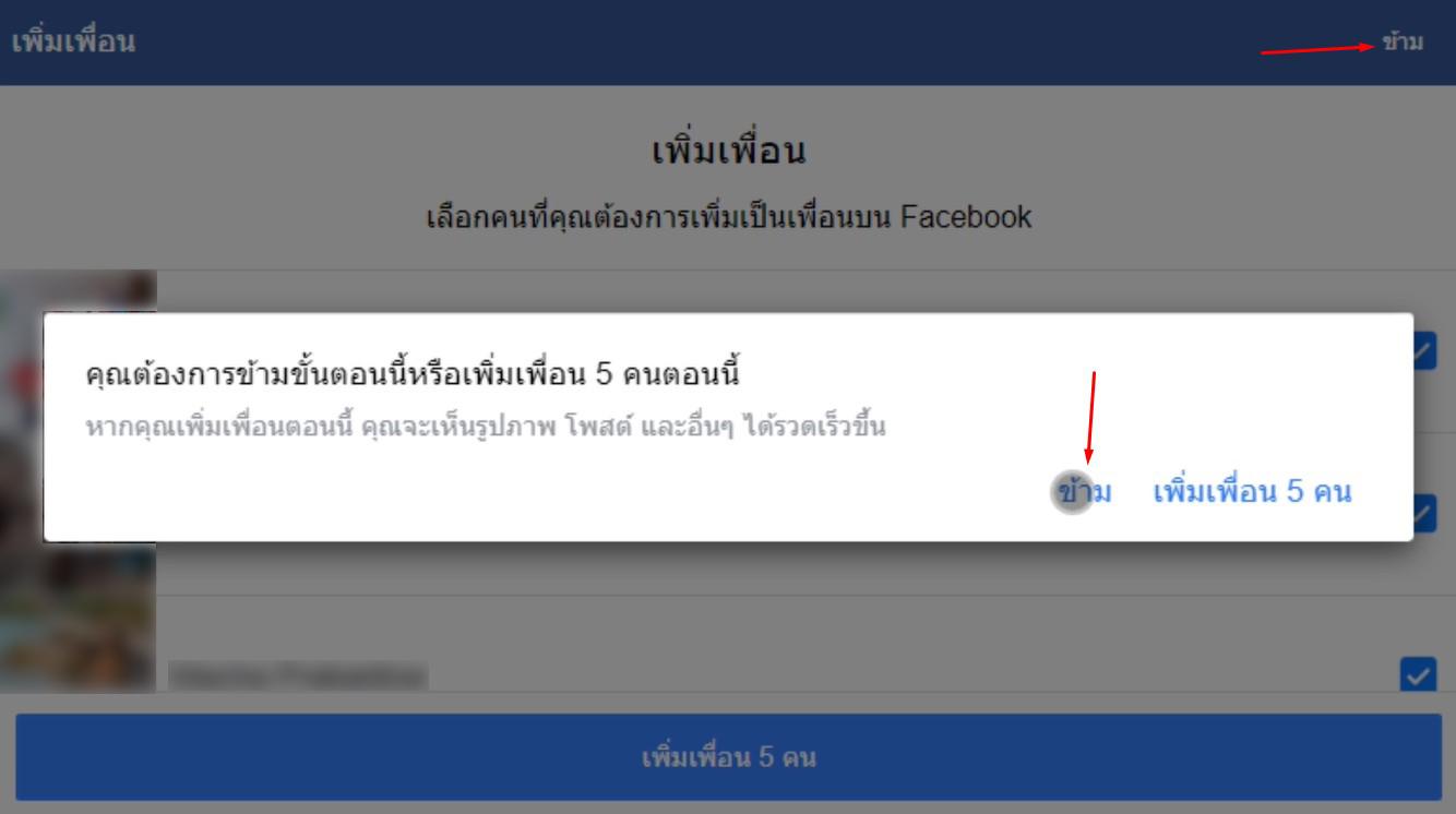 facebook-register-12
