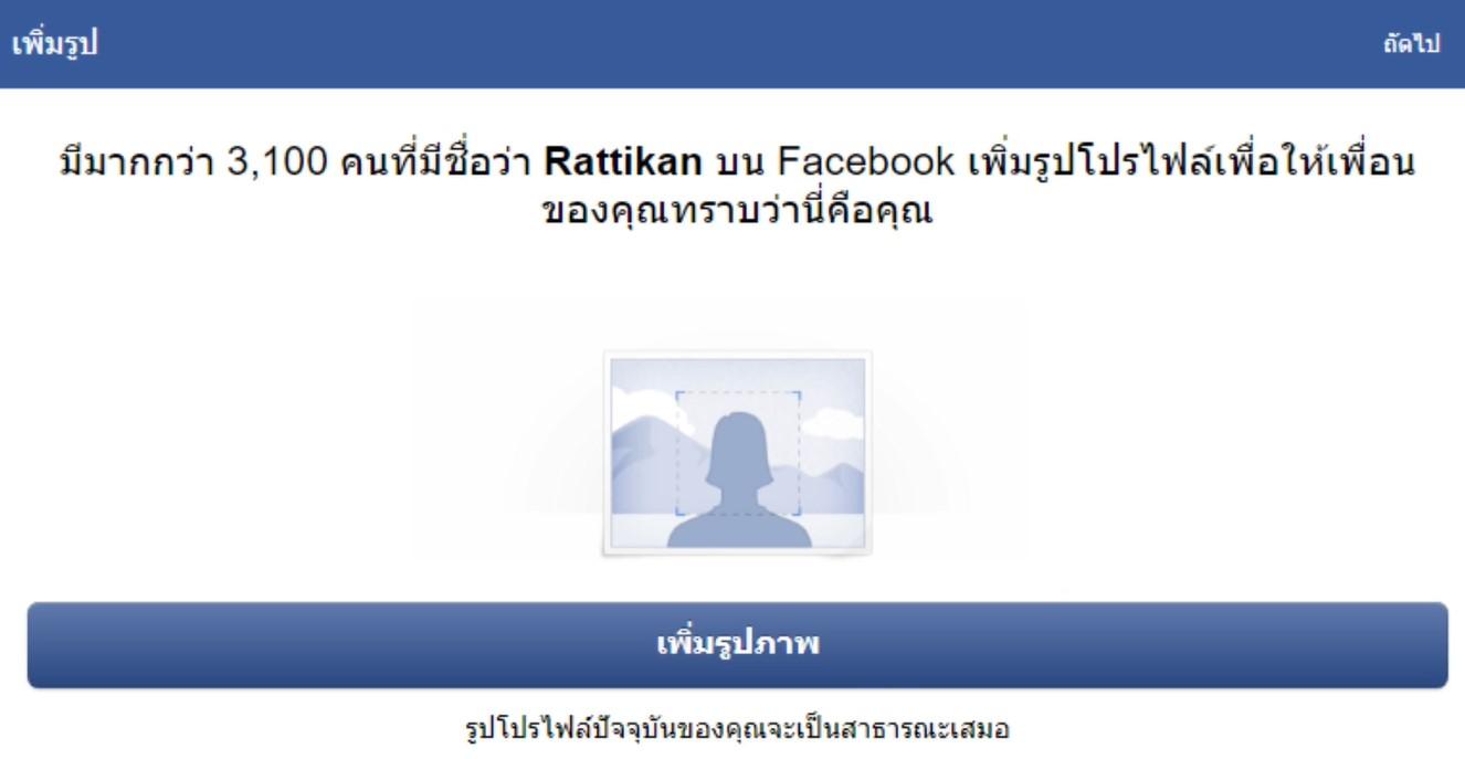 facebook-register-13