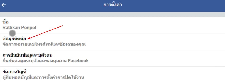 facebook-register-19