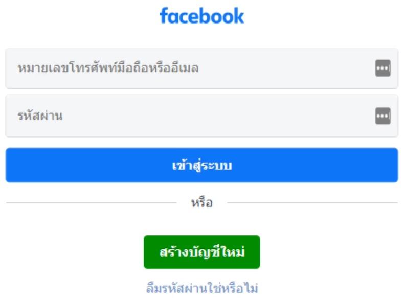 facebook-register-2