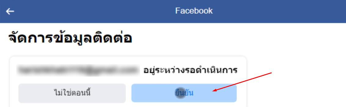 facebook-register-20