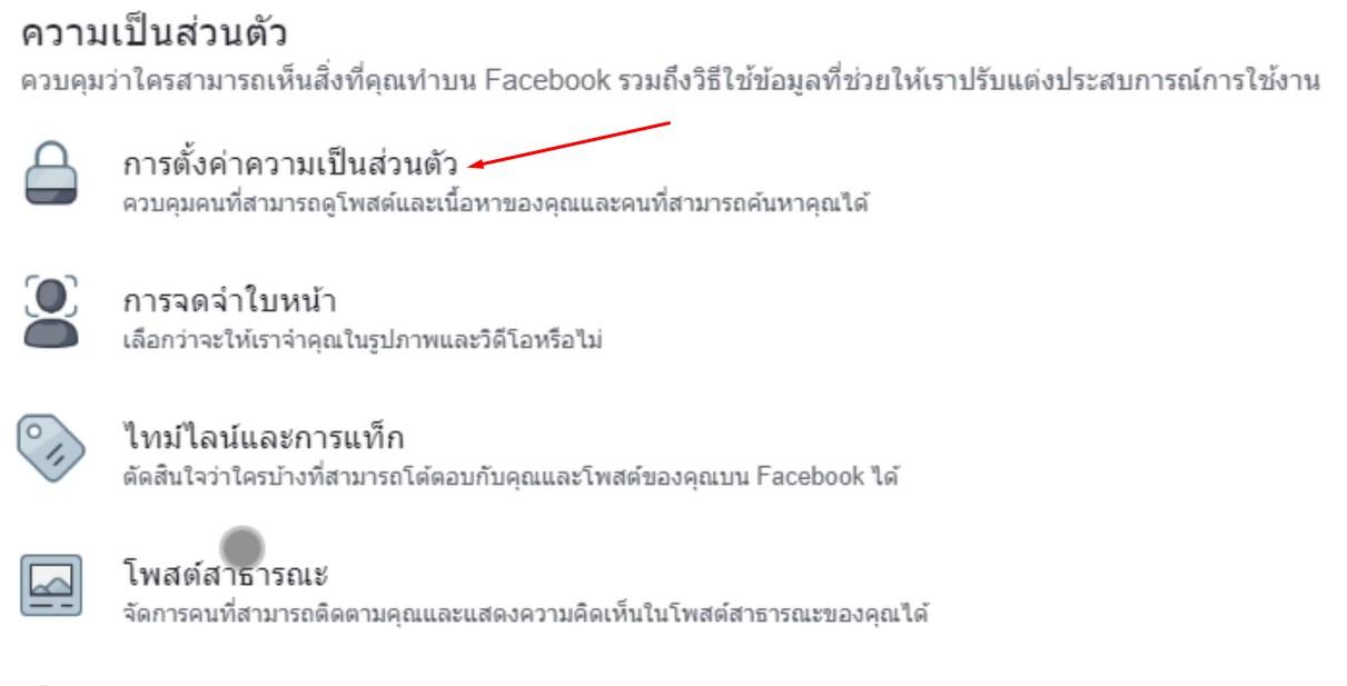 facebook-register-21