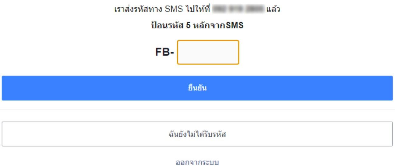 facebook-register-9