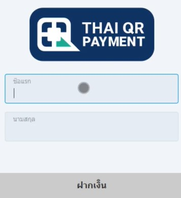 olymp-trade-qrcode4