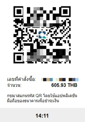 olymp-trade-qrcode6
