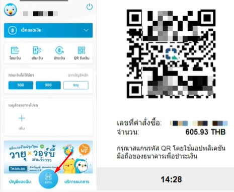 olymp-trade-qrcode7