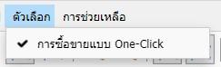 olymptrade-mt4-11