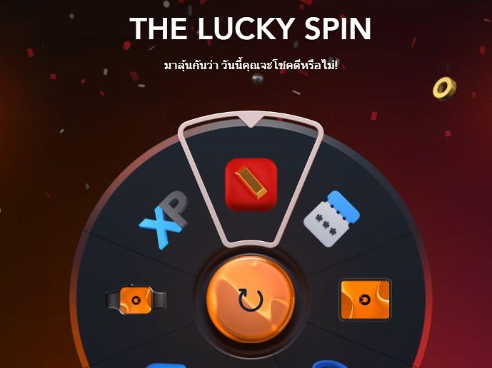 oylmp-trade-lucky-spin