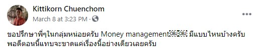 olymp-trade-money-management-question