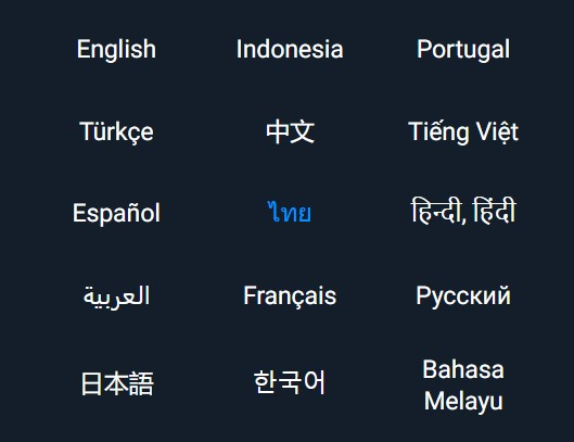 olymp-trade-thai-language