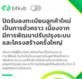bitkub-register